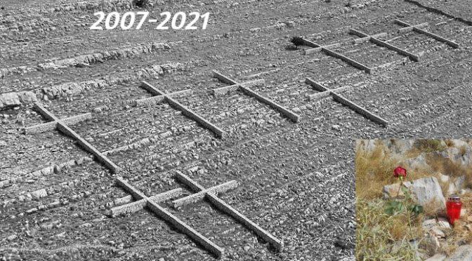 🌹30.08.2007 – 30.08.2021🌹